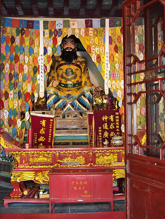 Worship altar in the grain temple