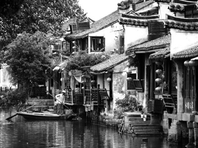 Buildings along the canal